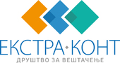Друштво за вештачење и процена ЕКСТРА КОНТ ДООЕЛ Скопје