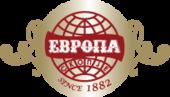 АД ЕВРОПА Скопје