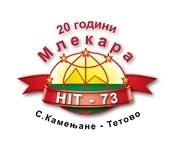 ХИТ 73 ДОО