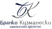 Адвокатско друштво Бранко Кузманоски и партнери
