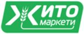 Жито маркети