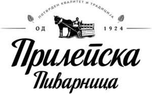 Прилепска Пиварница