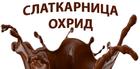 Слаткарница Охрид