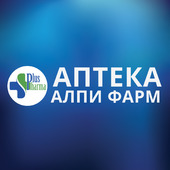 ПЗУ Аптека АЛПИ ФАРМ Скопје