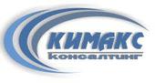 КИМАКС КОНСАЛТИНГ