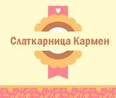 КАРМЕН-Р Роберт ДООЕЛ
