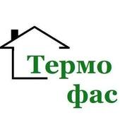 Термофас ЛТД