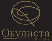 Оптика Окулиста