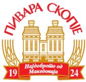 Пивара Скопје АД