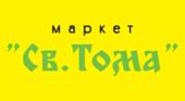 Маркет Св.Тома