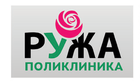 Д-Р РУЖА