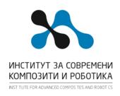 Институт за Современи Композити и Роботика - ИСКР